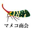 2016_マメコ商会_logo