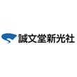 2016_誠文堂新光社_logo