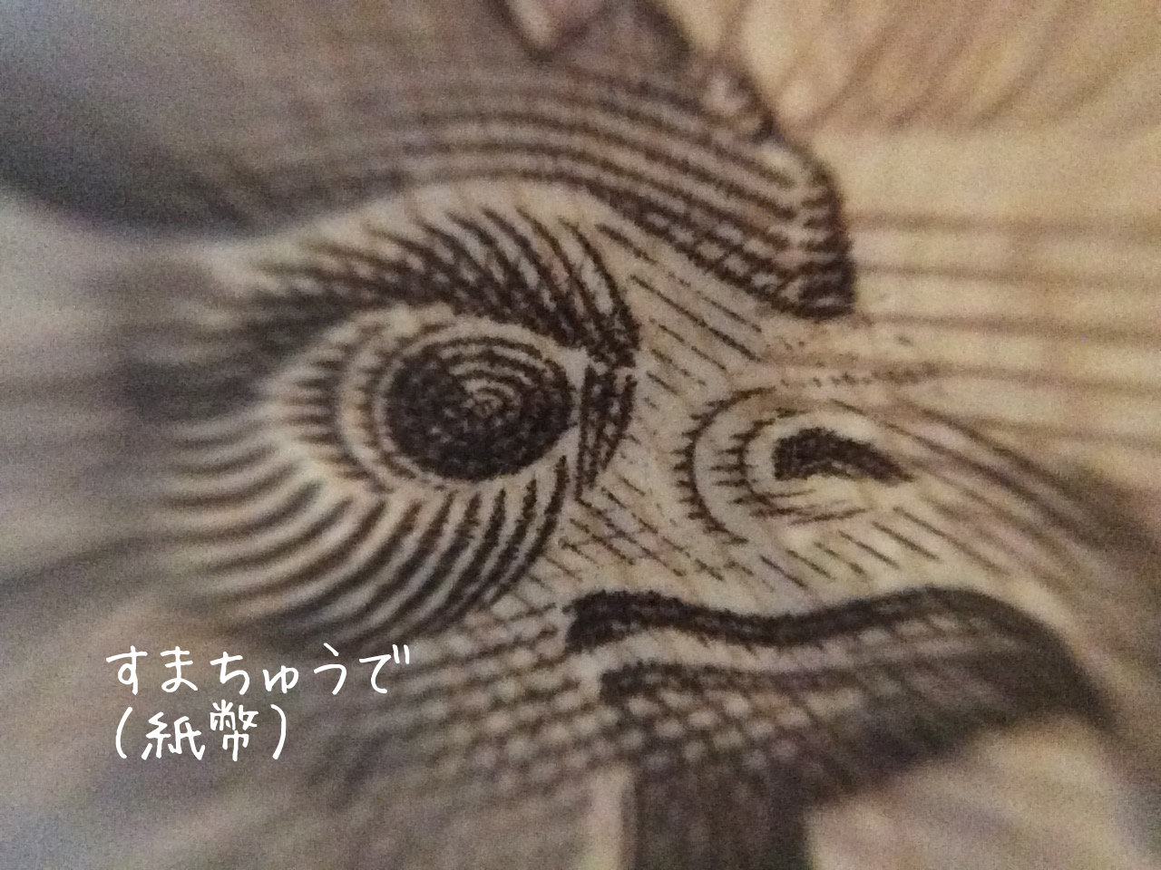 2016_テラベース株式会社_03