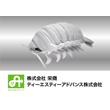 2016_株式会社 栄商_logo