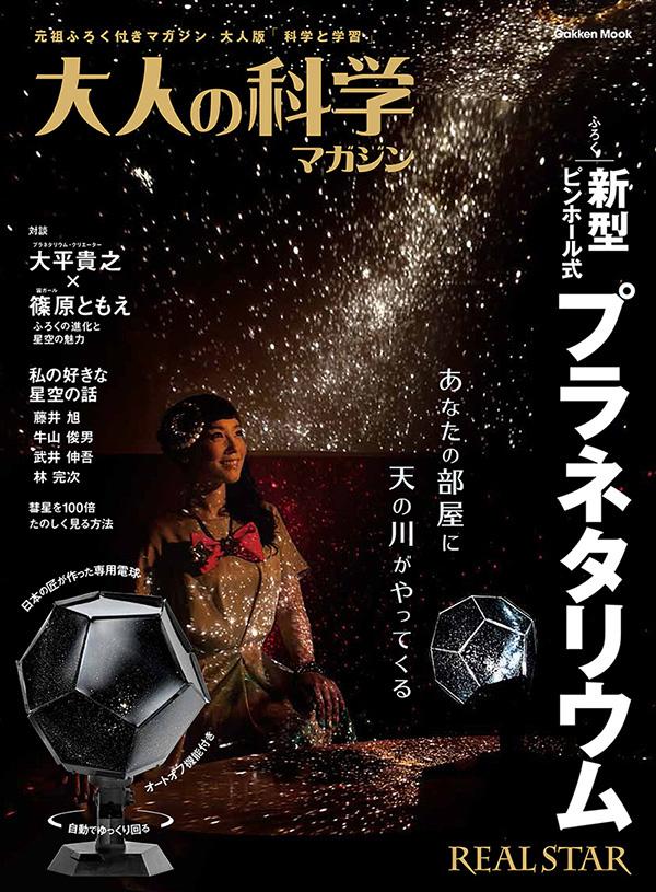 2016_株式会社学研プラス_01