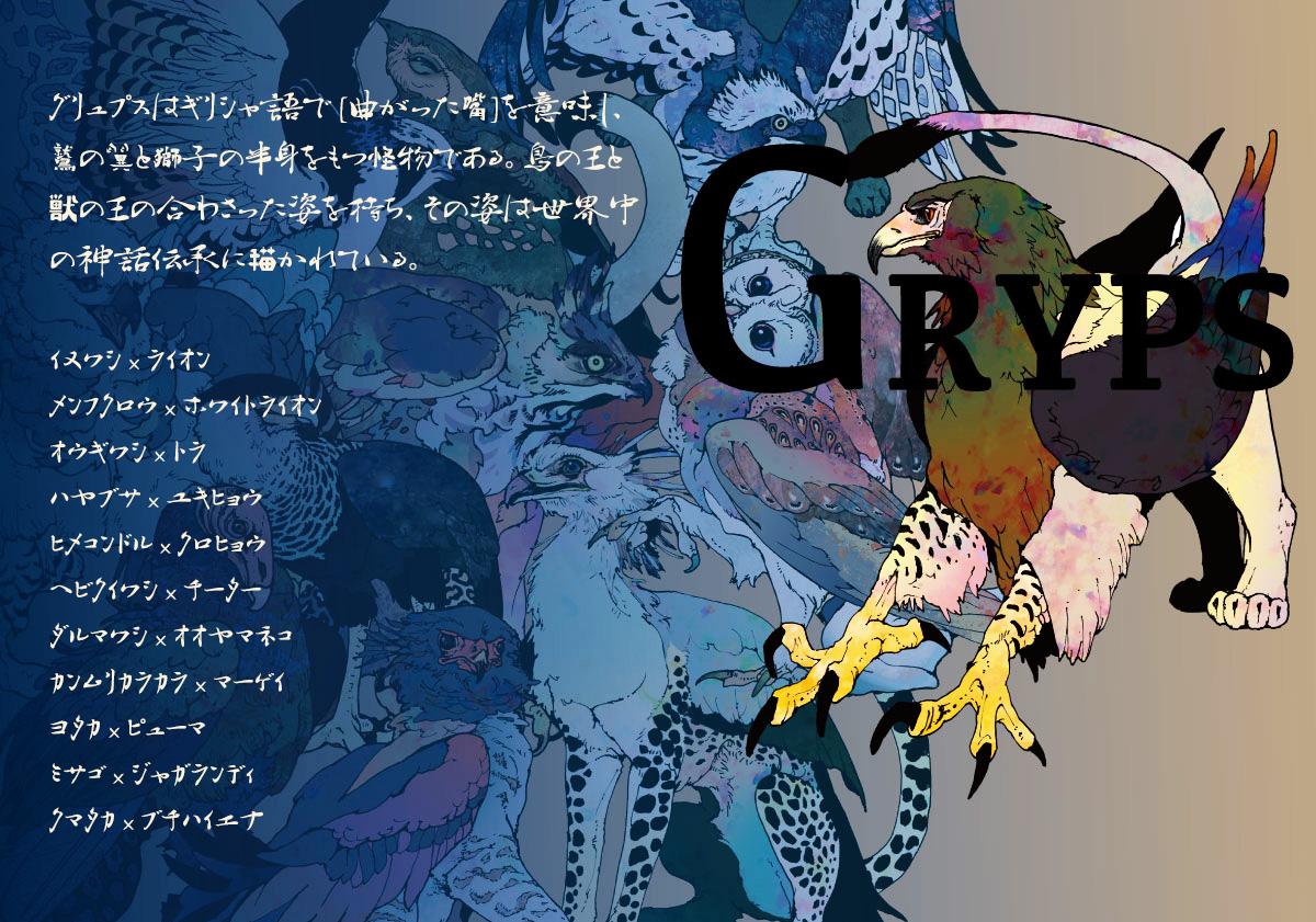 2016ガクタメ_shimizuizu_01