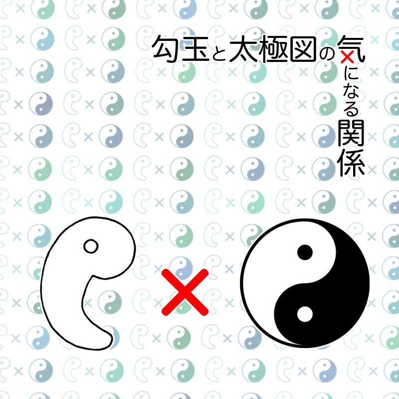2016ガクタメ_古天堂_01