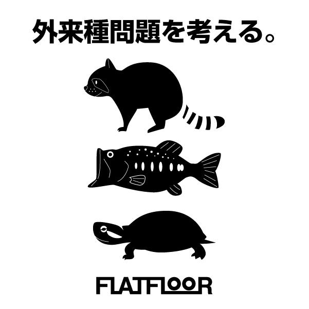2016ガクタメ_FLATFLOOR_01