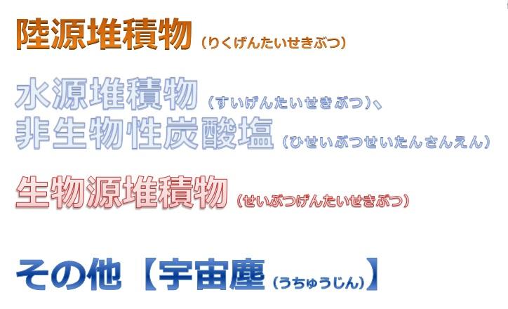 2016ガクタメ_海宙屋-misoraya-_01