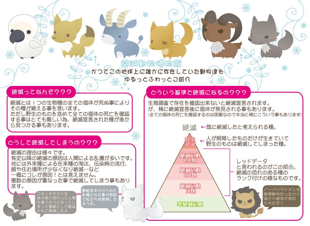 2016ガクタメ_MIDI・KARA_01
