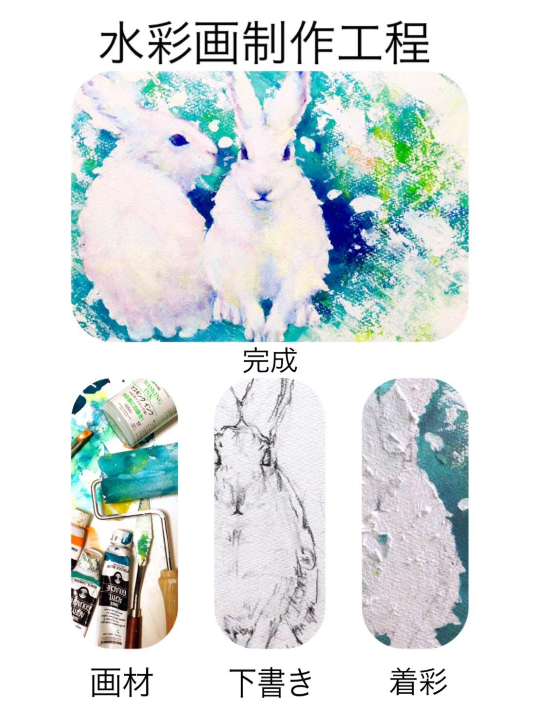 2016ガクタメ_生物造形部_01