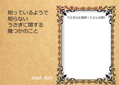 2016ガクタメ_angel_dust_01