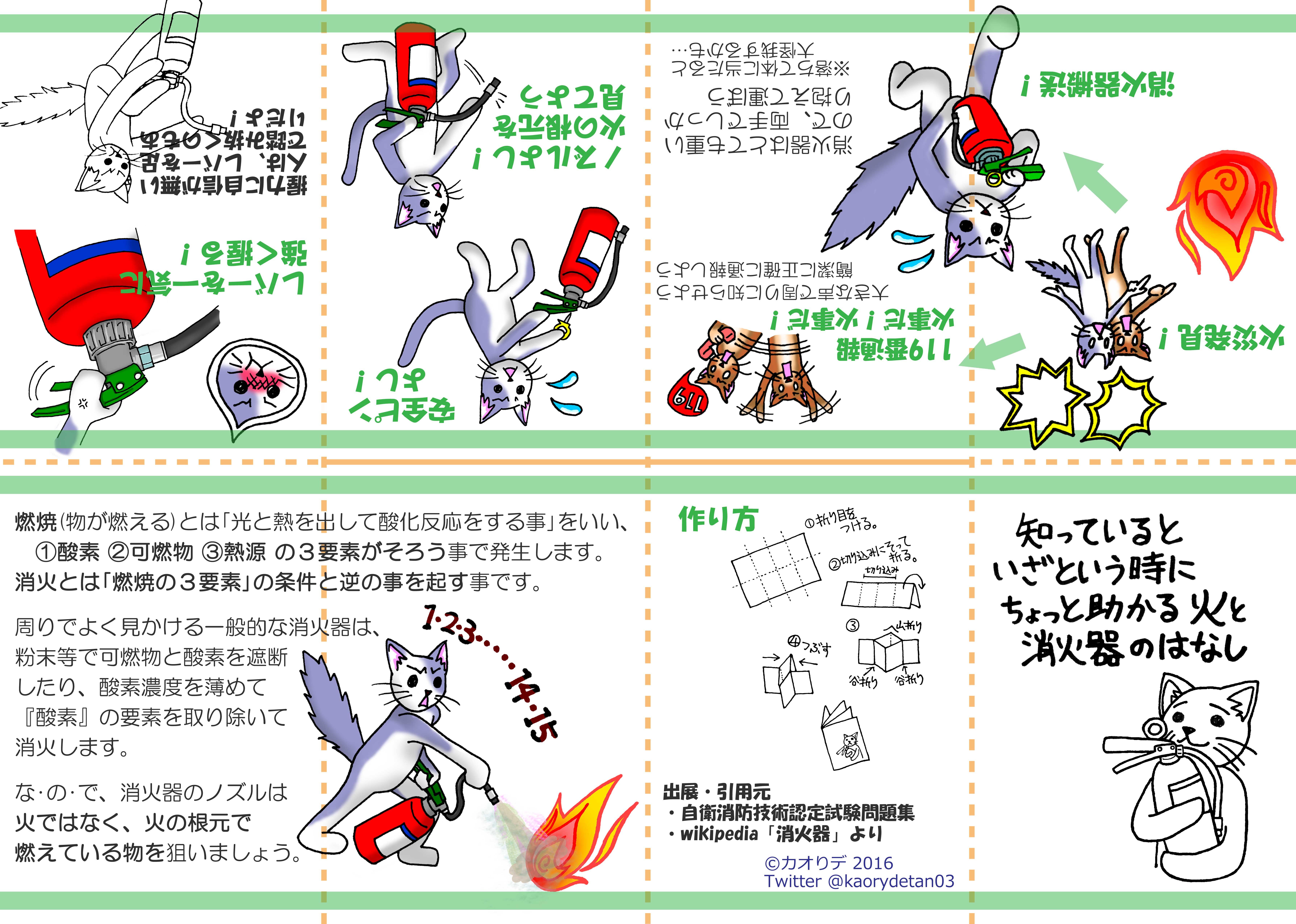 2016ガクタメ_Atelier_Rainbow_カオりデ_01