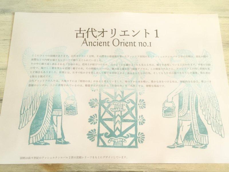 2016ガクタメ_歩鳥堂_02