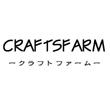 2016_CRAFTSFARM_logo.jpg
