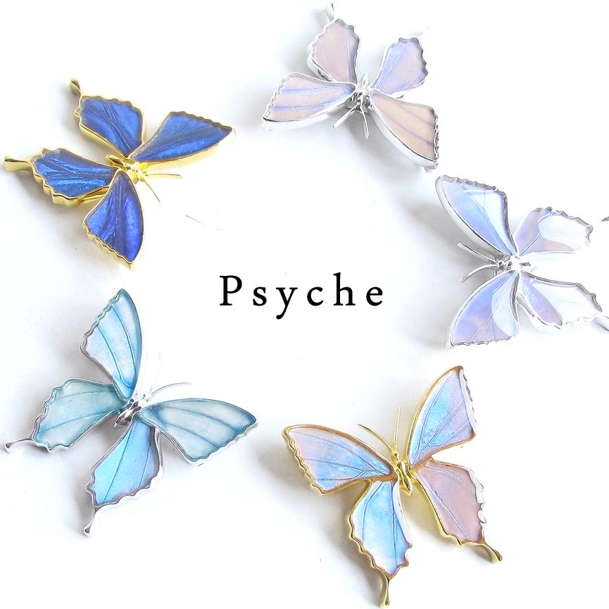 2016_Psyche_03.jpg