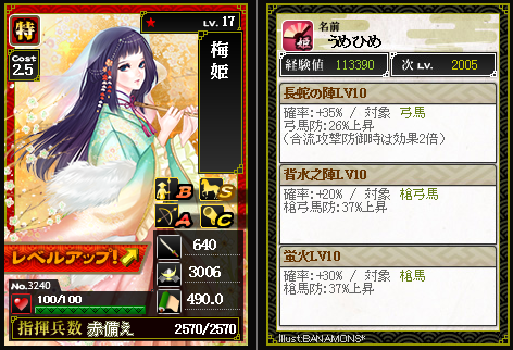 20150507_03.png