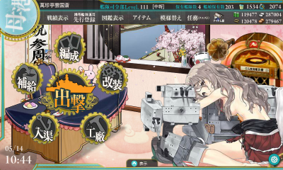 KanColle-160514-10445118.png