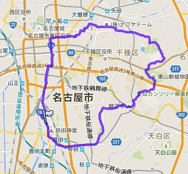 名古屋ツーデー2日目
