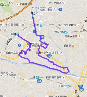 JRさわやかウォーキング・飯田