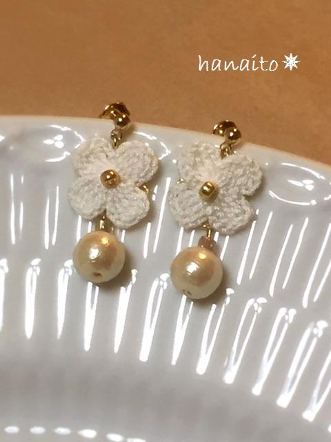 earringshydw1