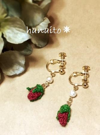 earringsrosee1
