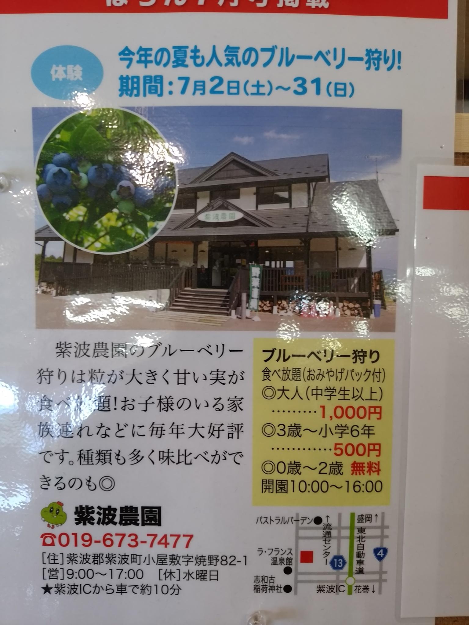 IMG_20160724_100936.jpg