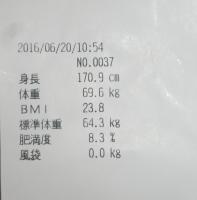 20160621_210241.jpg
