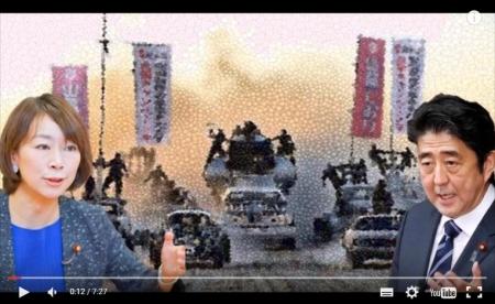 安倍総理とガソリーヌ山尾の疑惑を週刊新潮が徹底調査した結果www [嫌韓ちゃんねる ~日本の未来のために~ 記事No8735