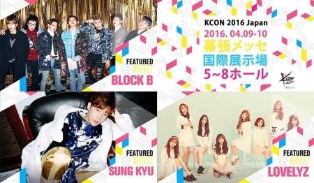 Block-B-Sunggyu-lovelyz_1456463919_af_org.jpg