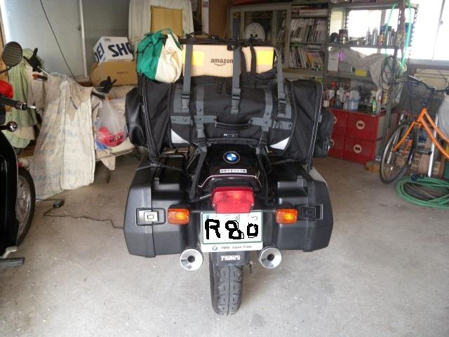DSCN0717 (Custom)