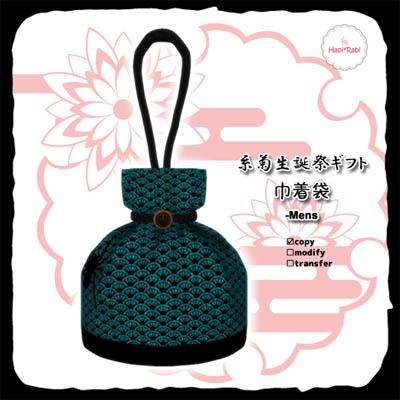 Itogiku Seitansai Gift Kinchaku Mens By Hapi_Rabi AD