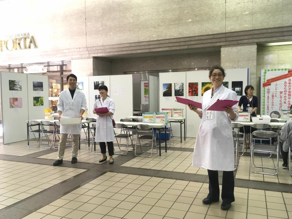 子宮頸がん予防イベントin横浜4