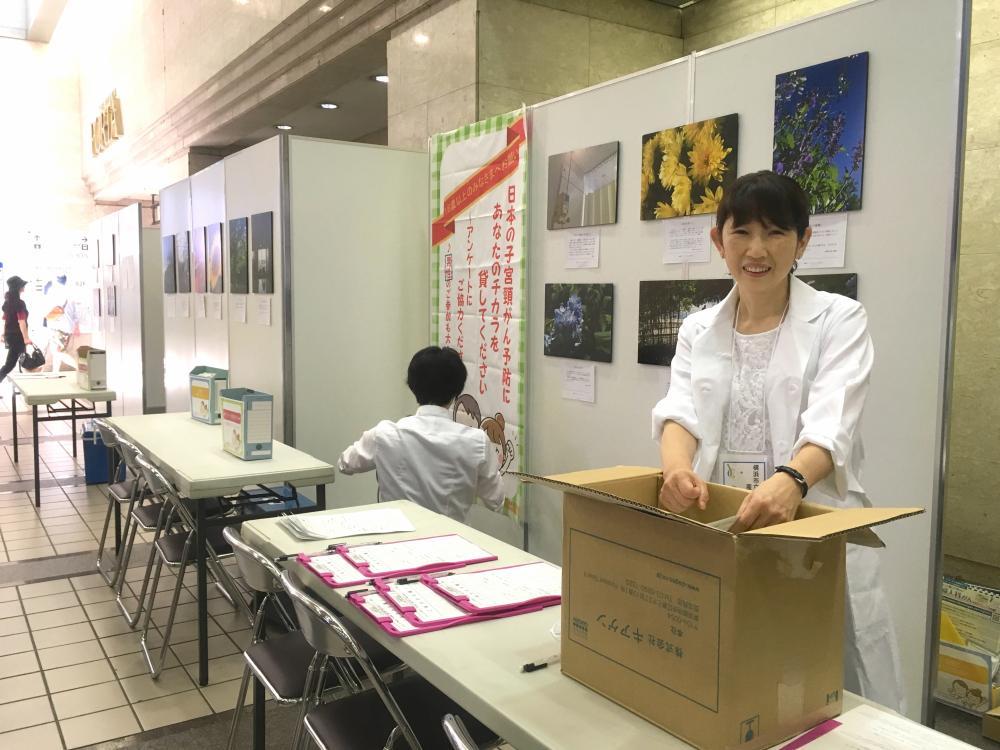 子宮頸がん予防イベントin横浜5