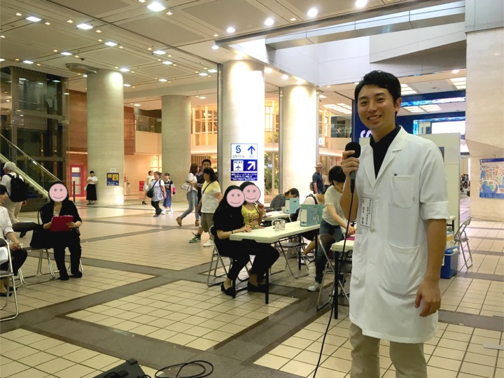 子宮頸がん予防イベントin横浜1