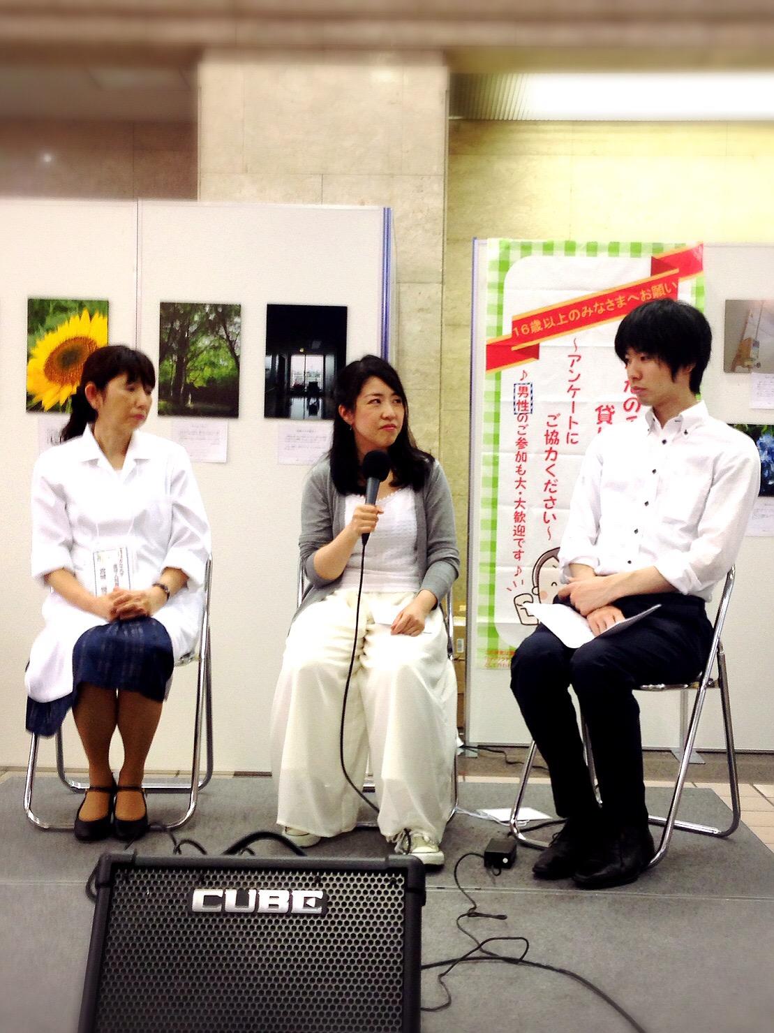 子宮頸がん予防イベントin横浜2