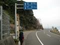 徳島が見えてきた@国道55号線
