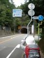 はじめまして徳島県