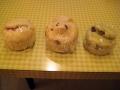 占い蒸しパン