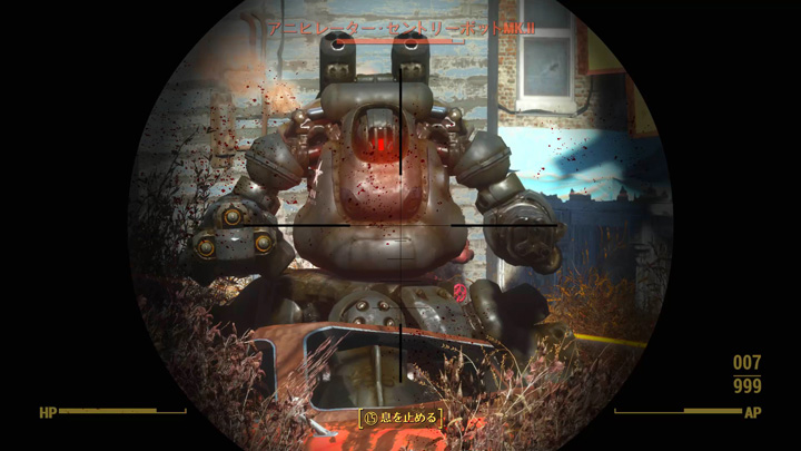 Fallout4AM01018.jpg