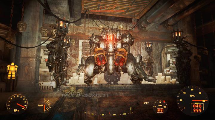 Fallout4AM01042.jpg