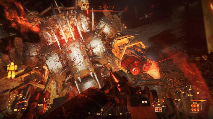 Fallout4AM01046.jpg