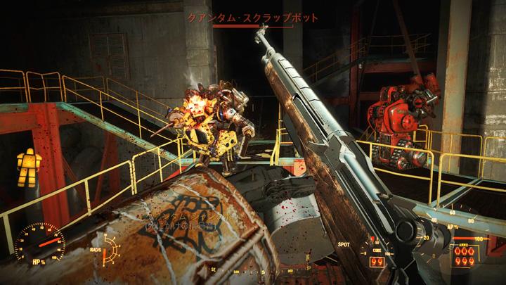 Fallout4AM01082.jpg