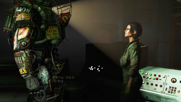 Fallout4AM01084.jpg