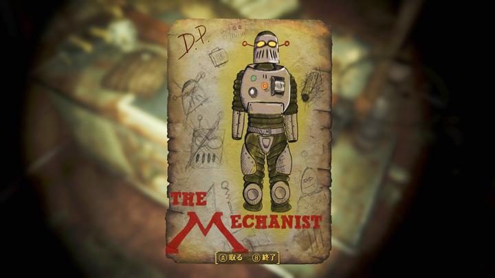 Fallout4AM01085.jpg