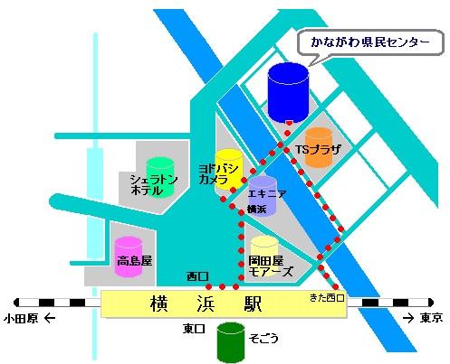 神奈川県民センター