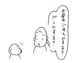 20160407-1.jpg