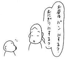 20160407-3.jpg