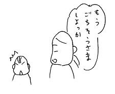 20160408-4.jpg