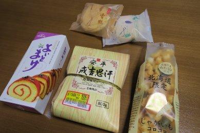 北海道物産展での買い物