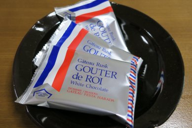 Gateau Rusk GOUTER de ROI on天目釉皿