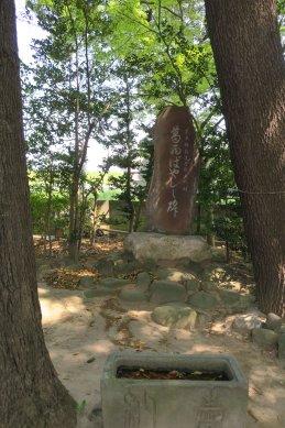 葛西囃の碑
