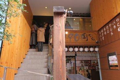 二階入り口