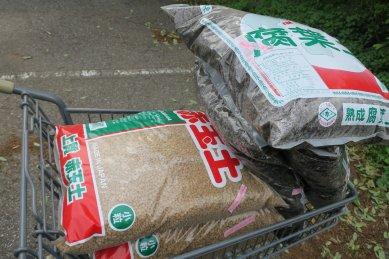 赤玉小粒と熟成腐葉土購入